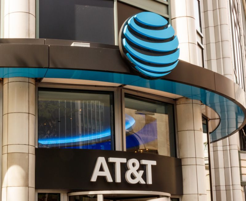 An AT&T logo seen on the outside of a building.