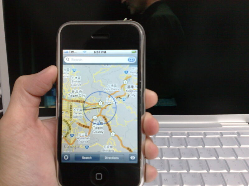 Photograph of a map app on a smartphone.